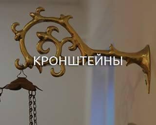kronshtejny-dlya-karuseli
