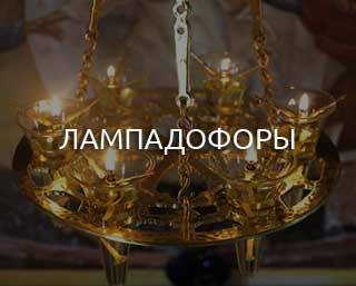 lampadofory-dlya-karuseli
