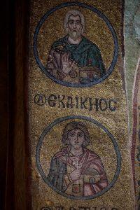 Святые мученики Севастийские Ангий и Акакий, мозаики на северной подпружной арке, Собор Святой Софии, Киев, XI век