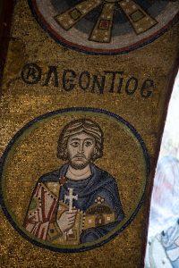 Святой мученик Леонтий Севастийский, мозаика на северной подпружной арке, Собор Святой Софии, Киев, XI век
