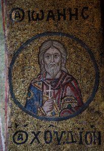 Святой мученик Иоанн Севастийский, мозаика на южной подпружной арке, Собор Святой Софии, Киев, XI век