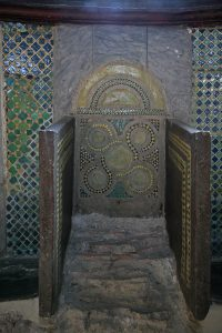епископский трон, украшенный мозаикой, Собор Святой Софии, Киев, XI век