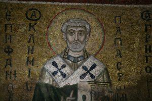 Святитель Климент Папа Римский, мозаика северной части центральной алтарной апсиды, Собор Святой Софии, Киев, XI век