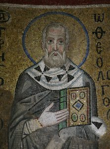 Святитель Григорий Богослов, мозаика северной части центральной алтарной апсиды, Собор Святой Софии, Киев, XI век