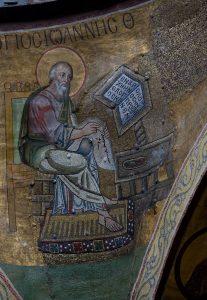 Апостол и Евангелист Иоанн Богослов, сохранилась лишь нижняя часть фигуры, мозаика в северо-западном парусе, Собор Святой Софии, Киев, XI век