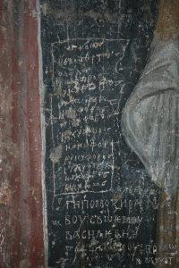 Древнерусские графитти