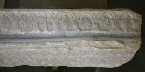 Фрагмент мраморного фриза
