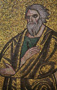 Апостол Андрей из Евхаристии